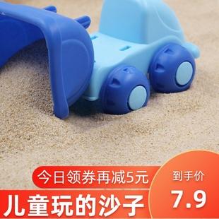 寶寶沙盤天然海沙代替決明子沙灘室內玩具沙子兒童安全男女孩散沙