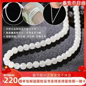 和田玉项链串女天然新疆羊脂白玉正品籽料原石串珠玉石圆珠毛衣链