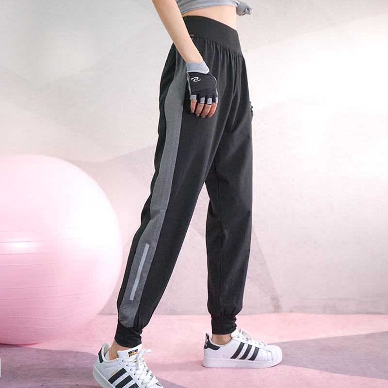 12月02日最新优惠Jumpbee运动休闲长裤女高腰拼色跑步健身速干瑜伽夏季薄款宽松裤