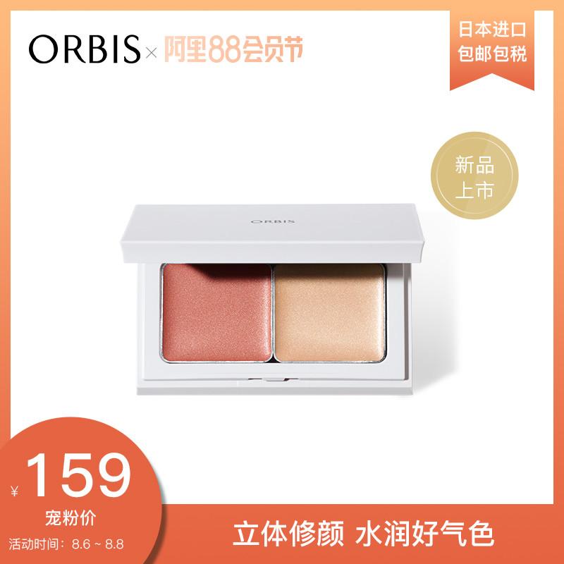ORBIS/奥蜜思高光腮红修容盘3.5g一盘多用自然立体易上色官方正品