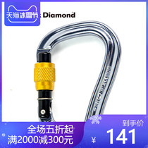 Black Diamond Dark Diamond bd vaporlock screwgate pear-shaped wire buckle lock 210277
