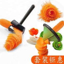 水果拼盘工具304不锈钢卷花器雕花刀黄瓜胡萝卜卷花刨丝器机工具