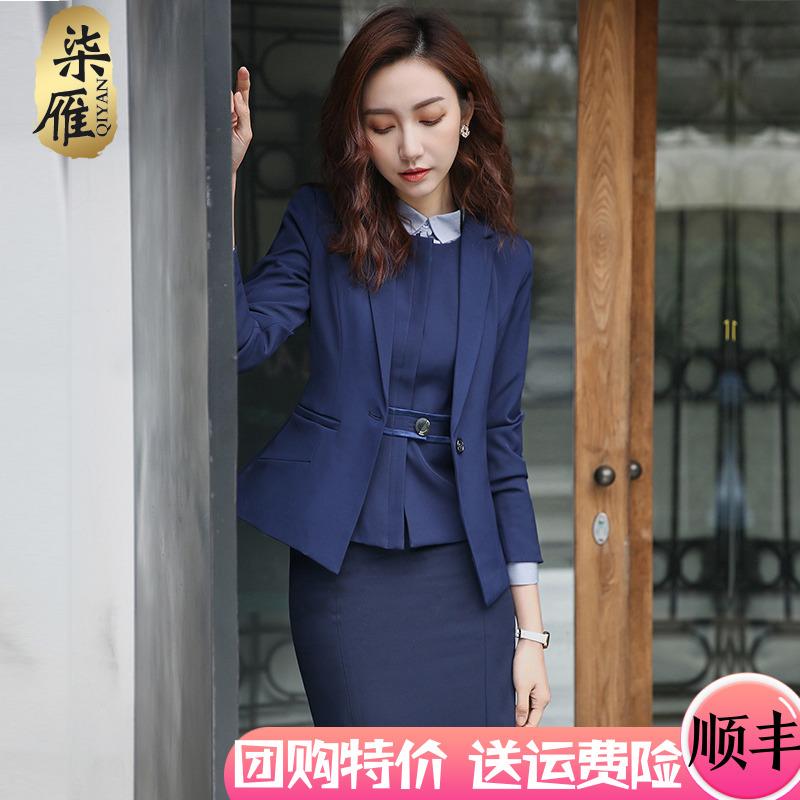 春季职业女装白领修身藏青色工作服