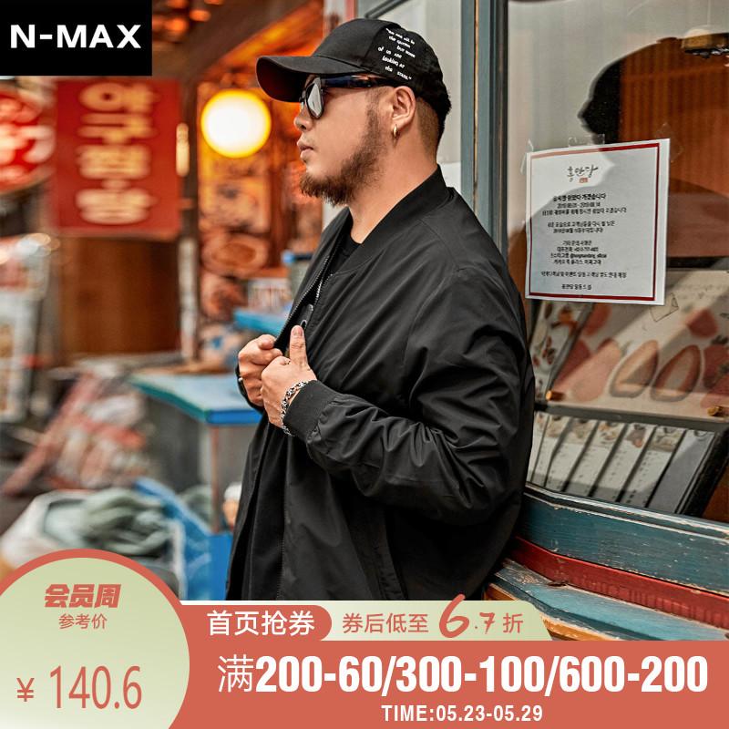 NMAX大码男装潮牌黑色宽松冬季棒球服胖子加肥加大飞行员夹克外套图片