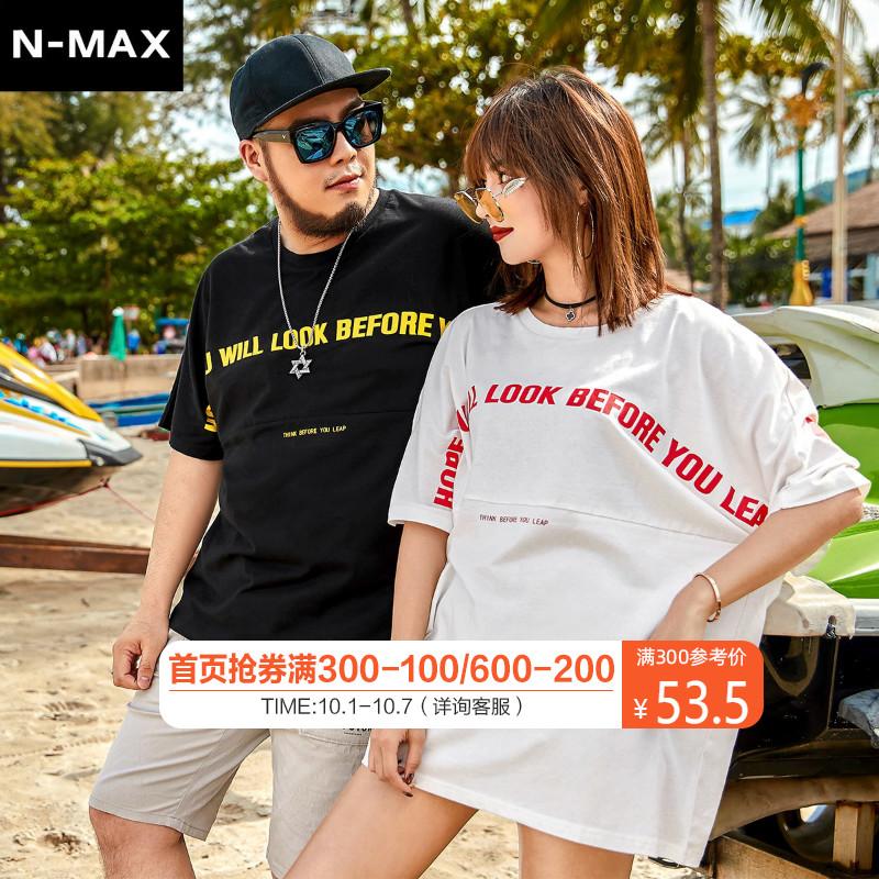11月26日最新优惠nmax大码男装潮牌肥佬纯棉宽松t恤