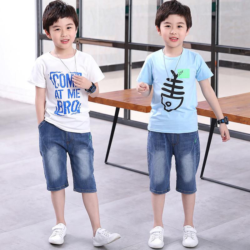 假一赔三童装男童夏季套装2019新款中大童小童洋气两件套儿童夏款两件套潮