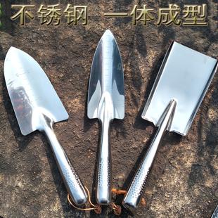 不锈钢花铲小铲子园艺工具尖铲一体家用种花套装小铁锹盆栽花园价格