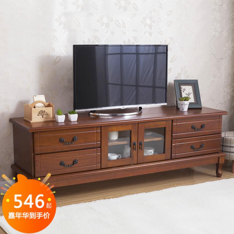 实木电视柜客厅地柜小户型欧式储物柜中式简约卧室电视机柜1.2米