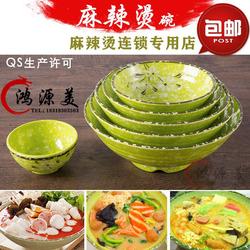 麻辣烫碗大碗创意个性塑料仿瓷面馆专用碗冒菜碗大号密胺面碗商用