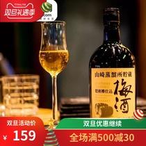 三得利梅子酒山崎梅酒焙煎樽熟成梅酒750ml日本原瓶进口