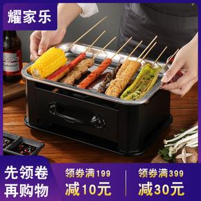 烧烤加热串炉商用餐厅热串炉酒精温串炉神器盘保温烧烤热串盒无烟