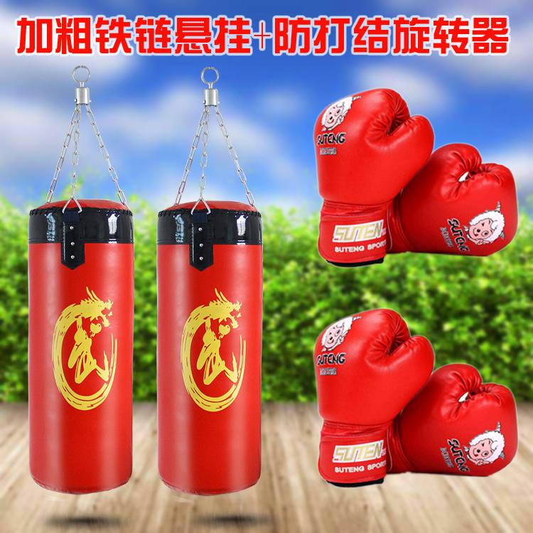 Боксерские груши и перчатки для детей Артикул 569915617417