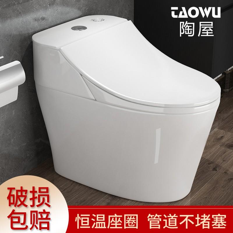 家用馬桶歐式黑色坐便器黑白恒溫加熱座圈虹吸式靜音抽水坐廁