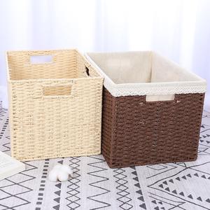 藤编织收纳筐储物筐篮子家用整理箱零食大号收纳盒衣物玩具收纳箱