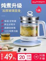 养生壶全自动玻璃家用多功能办公室小型养身煮茶器煮花茶壶