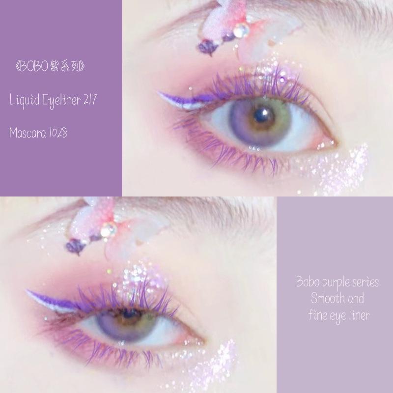 colorrose/彩色眼线笔液白色胶笔极细小刷头睫毛膏防水不晕染持久
