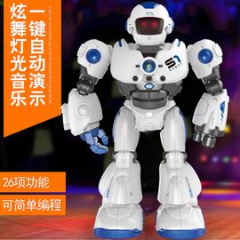超大遥控智能机器人玩具机械战警编程跳舞电动早教机男孩儿童礼物图片