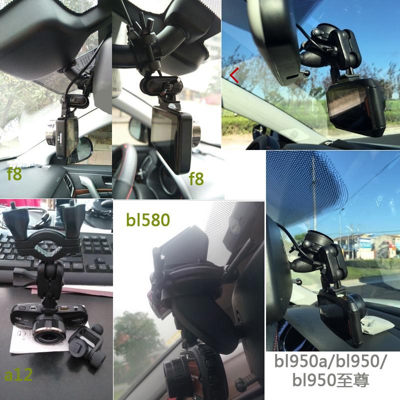 凌度BL950 bl950a f8 a12 后视镜支架行车记录仪支架 九头蛇挂钩