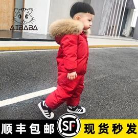 宝宝连体羽绒服男婴儿羽绒连体衣加厚女幼童羽绒外出爬服冬季套装