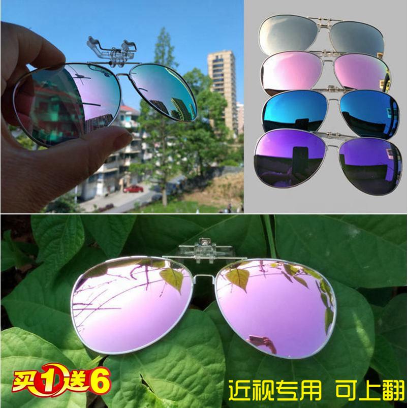 夾片式近視偏光太陽鏡能掛卡在眼鏡上的墨鏡裝戴套架在開車可上翻