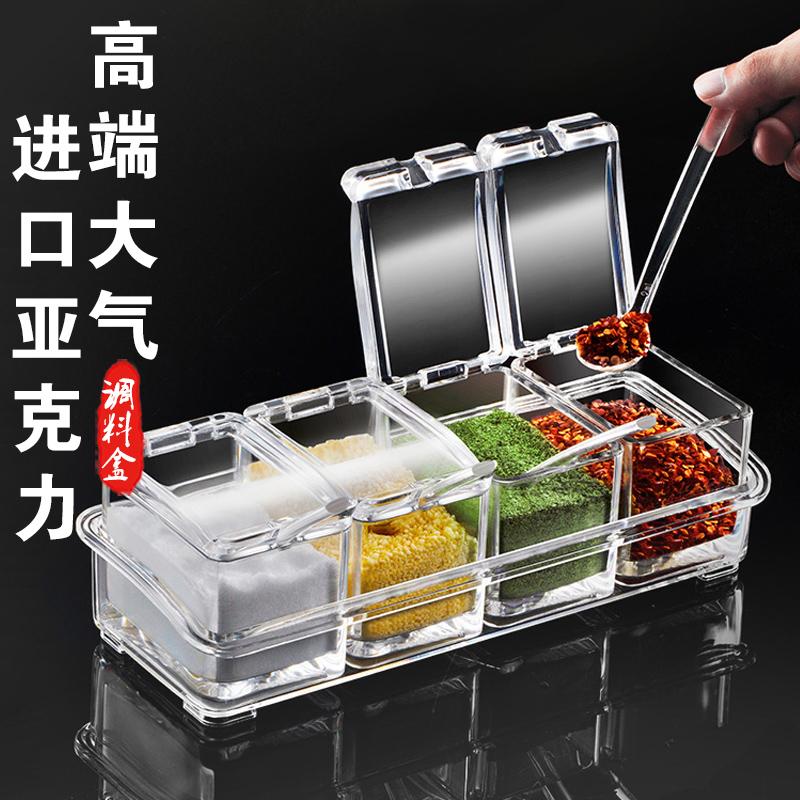 调料盒进口亚克力厨房用品家用盐糖鸡精罐子收纳盒带盖套装调味盒(用10元券)