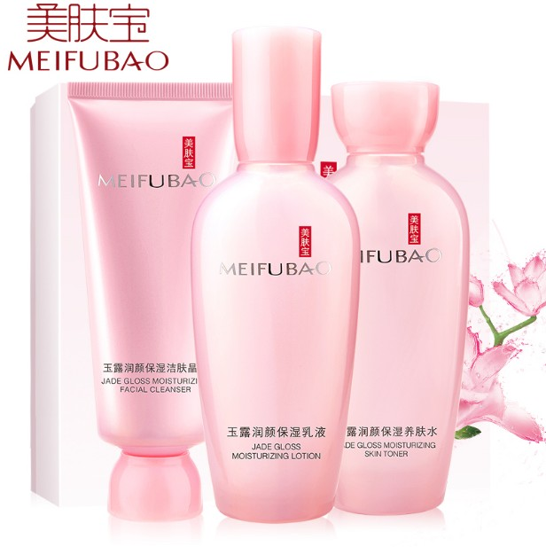 Meifubao Yulu moisturizing and moisturizing skin care products set