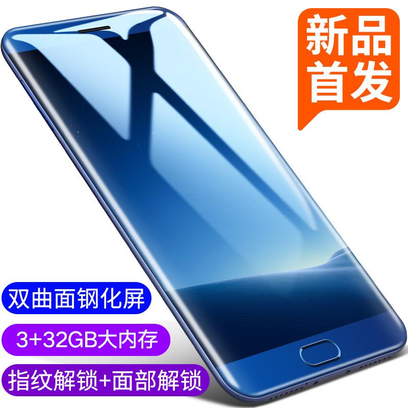 米语 R11S全网通4G安卓智能手机5.5寸大屏移动联通电信正品一体机