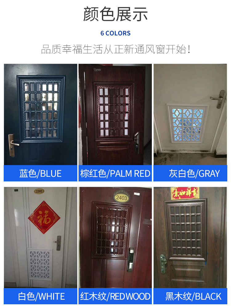 南京防盜門入戶門子母門加裝通風窗門中門改裝通風透氣窗上門安裝