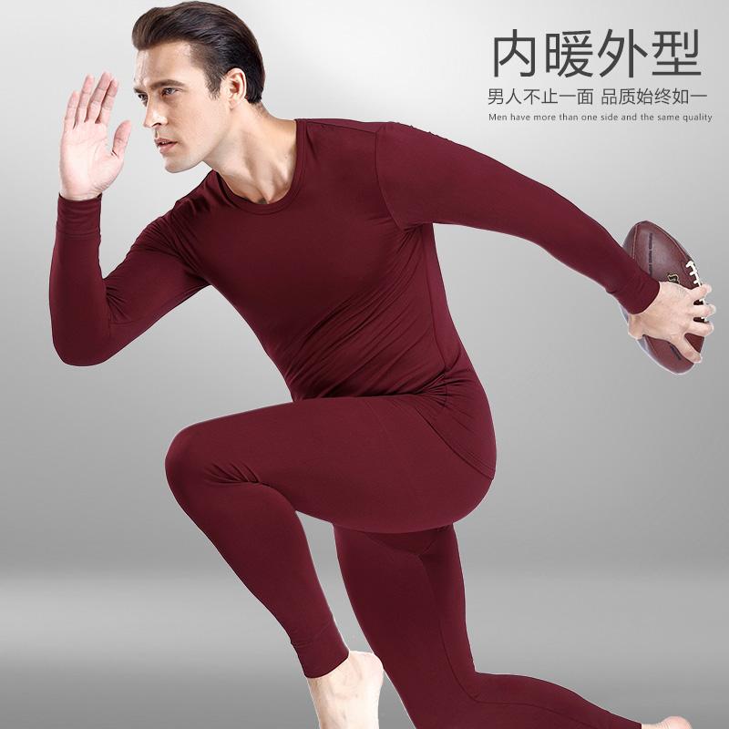 男士保暖内衣套装青年紧身发热纤维秋冬季新款加绒秋衣秋裤纯色男