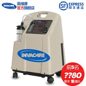 美国英维康制氧机家用吸氧机器老人医用家庭便携式5L升孕妇氧气机