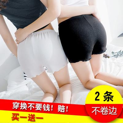 安全裤防走光女士胖mm外穿打底短裤