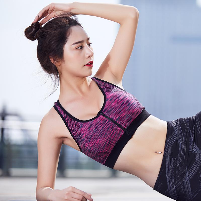 鸭鸭跑步健身防震聚拢运动内衣瑜伽文胸女速干冬季bra