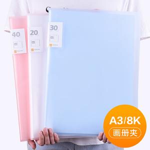 领1元券购买a3 8开海报册装画画文件夹袋8k画册