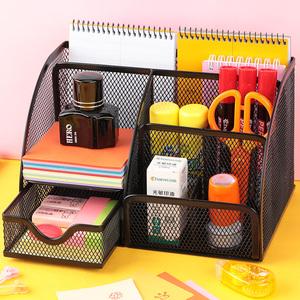 创意收纳盒桌面摆件简约学生用笔盒