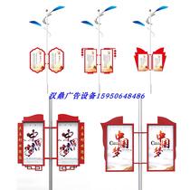 定制户外路灯杆道旗悬挂广告牌灯箱双面中国结电线杆发光防风厂家