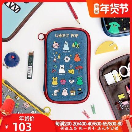 韩国文具gmz小幽灵大容量学生笔袋