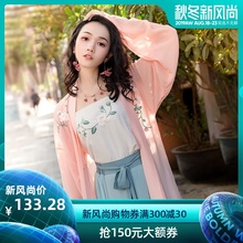 Return to the original Han and Tang women's clothes Jade Ming autumn non-antique clothes daily Chinese wind-jacket suspension belt Song trousers spring and summer clothes