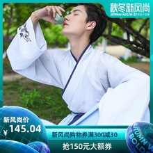 Return to the Han and Tang Dynasties Jinser's original daily Han clothes Men's Chinese style collar clothes Traditional couple's clothes in spring and summer