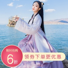 Back to the Han and Tang Dynasties, the purple dress, the original, the long, the waist, the skirt and the Chinese style.