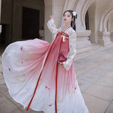 Returning to the Han and Tang Dynasty Crane Night Hanshu Dress