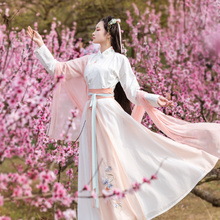 Return to Han, Tang, Han and Han women's clothes 1000 pieces of daily Chinese style half-arm hand-in-hand with a waist-length skirt, broken skirt, spring and summer clothes