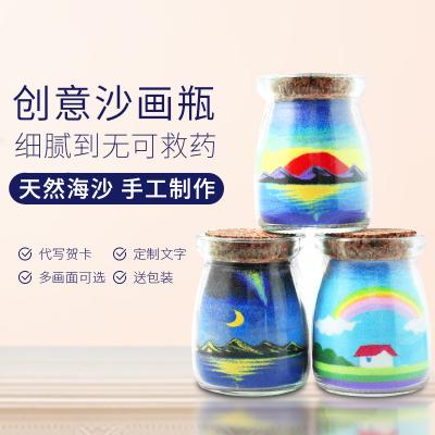 diy定制网红ins抖音新年元旦实用小礼品男生日礼物女生创意沙画瓶