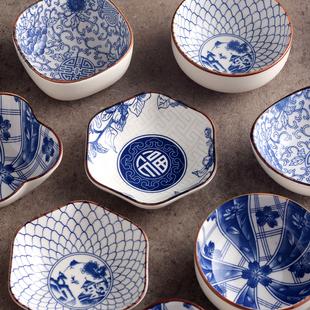 日式创意小吃碟调味碟家用凉菜碟醋碟酱油碟火锅蘸料碟前菜碟商用