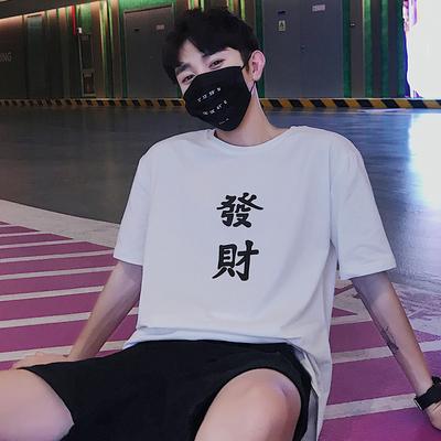 港风休闲情侣日系店主文字印花短袖圆领T恤潮 B211-T868-P35