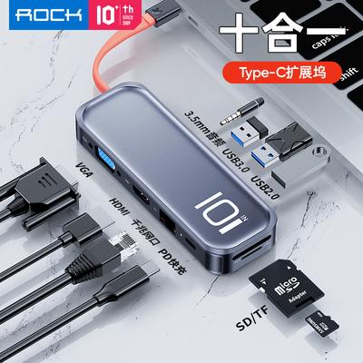 ROCK多功能typec扩展坞桌面拓展hdmi转接头雷电适用苹果ipad平板macbook华为pro手机笔记本电脑USB转换分线器