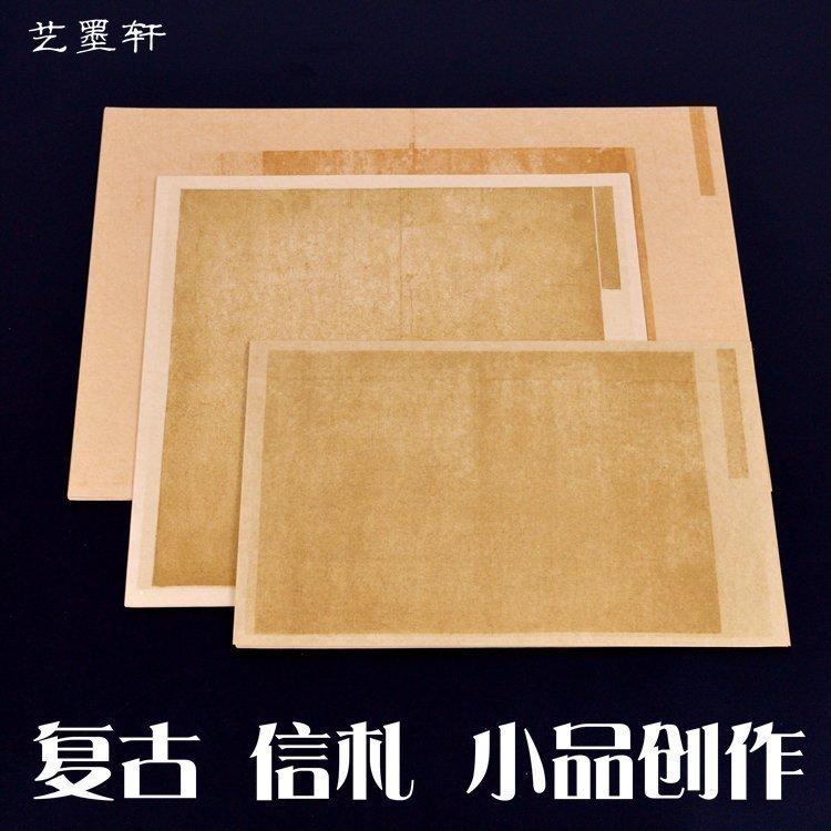 Китайская каллиграфия Артикул 532568289949