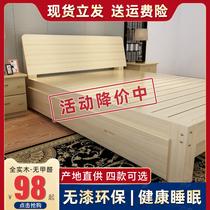 主臥室儲物雙人床金絲檀木輕奢家具1.5米1.8新中式實木床現代簡約