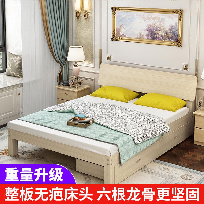 热销13件手慢无实木床现代简约双人床1.8米主卧1.5米经济型出租房床1.2米单人床
