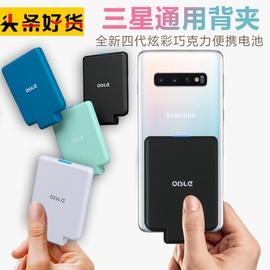 超薄无线背夹充电宝专用三星S10/s8/s9/s20/Note8/note10手机电池图片