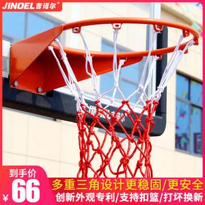 吉诺尔篮球框挂式室外家用成人标准篮球架户外比赛青少年训练篮筐